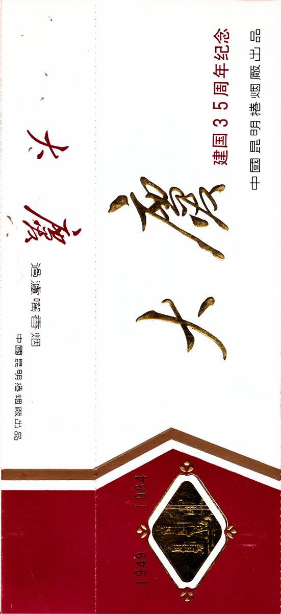 大庆 (6).jpg